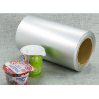 Wholesale 8011 O  aluminium foil with ps heat seal  lacquered  for yogurt lids from china suppliers