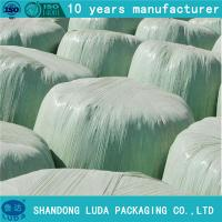 Wholesale Luda 25 mics width grass silage wrap film from china suppliers