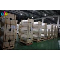 Wholesale Fully Bio Based Plastics Compostable Biodegradable PLA Film For Paper Printings Lamination from china suppliers