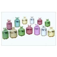 Buy cheap refrigerant gas r500 from wholesalers