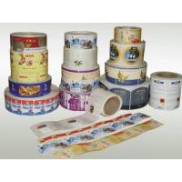 Wholesale self adhesive labels for bottles from china suppliers