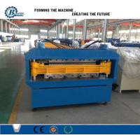 Wholesale High Productivity Double Layer Roll Forming Machine from china suppliers