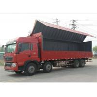 Buy cheap SINOTRUK HOWO T5G Wing Van Cargo Truck 8X4 12 Wheels LHD MAN Engine Euro4 336HP from Wholesalers