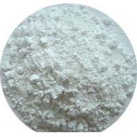 Wholesale Extinction Powder 98% from china suppliers