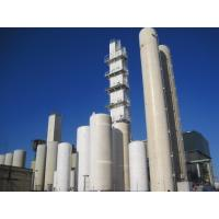 China Cryogenic Air Separation Plant Nm3/h KDON -1600 / 5600 ASU Molecular Sieve on sale