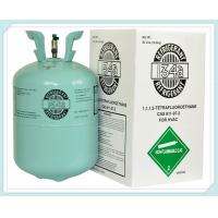 China High quality r134a gas for car air condition small can good price car refrigerant R134a with 99.99% purity on sale