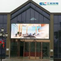 China Good price led p10 rgb display module,high brightness outdoor full color smd led module p10 on sale