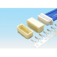 Wholesale JST SH1.0/SHR1.0 Wire To Board Connector 1.0mm Pitch 2 - 16 Pin ISO9001 from china suppliers