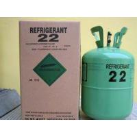 China Refrigerant gas R22 for air conditioner on sale