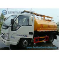 China China Foton Forland Vacuum Suction Fecal Tank Sanitation Truck 4x2 2000L for sale on sale