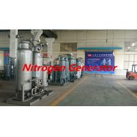 China Q235 Material Liquid Nitrogen Gas Generation System For Seafood Freezing on sale