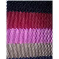 Buy cheap 840D PVC 100% Polyester Coated Oxford Bag Fabric from wholesalers