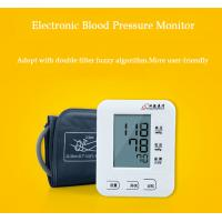 Wholesale Upper Arm  Electronic Blood Pressure Cuff , Blood Pressure Measuring Machine Lightweight from china suppliers
