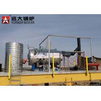Wholesale Diesel Oil Steam Boiler Capacity 500Kg For Plastic Industry , Automatic Operation from china suppliers