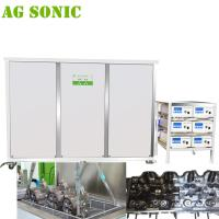 China Industrial Maintenance Manufacturing Process Ultrasonic Equipment on sale