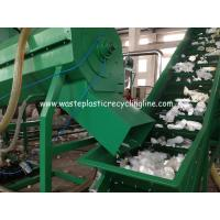 Buy cheap SUS304 Waste Plastic Washing Plant for HDPE Bottle Barrel Crate Container from wholesalers