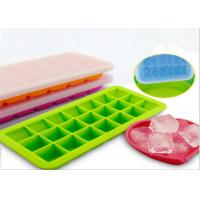 Buy cheap Multi Portions Silicone Ice Trays , Silicone Ice Cube Trays With Lids 21 Cavity Blocks from wholesalers
