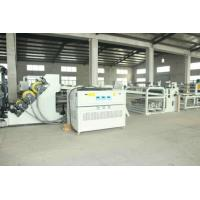 Wholesale High Impact Resistance Polycarbonate Solid Sheet Extrusion Line from china suppliers
