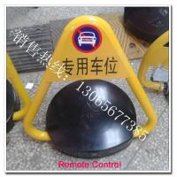 Hot! Automatic Remote Easy Control Car Position Parking Lot Barrier Car Space Block Lock
