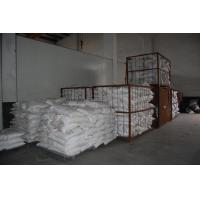 Buy cheap Carbon Molecular Sieve from wholesalers