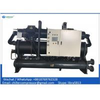 Wholesale Double Unit Compressor 200 Tons Water Cooled Screw Chiller for Aluminum Factory from china suppliers