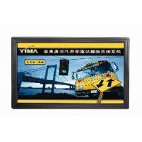 "Wholesale Yl Touch 42"" Big Size Infrared Touch Screen Monitor with TV Function from china suppliers"