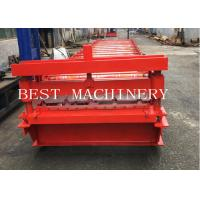 China Wall Roofing Sheet Roll Forming Machine IBR Galvanized Steel 18 Stations on sale