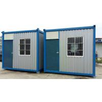 China Temporary Prefab Storage Container Homes Good And Attractive Apperance on sale