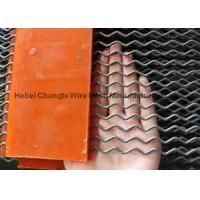 Wholesale Woven Metal Mesh Screen For H Mesh , Heavy Screen Mesh Wear And Abrasion Resistance from china suppliers
