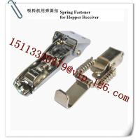 Wholesale China Hopper Receiver Spare Parts- Spring Fasteners Manufacturer from china suppliers