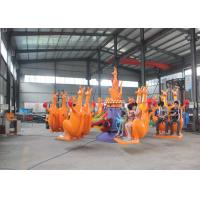 Wholesale 16 Seats Fun Carnival Rides , Kangaroo Jump Ride With Iron And FRP Material from china suppliers