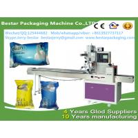 China Automatic Hotel Bar Soap Packaging Machine with stainless steel cover/PLC controller bestar packaging machine BST-250 on sale