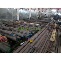 Wholesale F55 Duplex 2205 Round Bar Solid Solution Finished , Duplex Steel Pipes from china suppliers