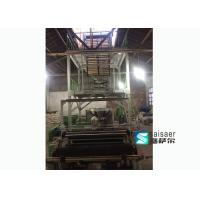 Wholesale 18.5Kw Multilayer Blown Film Machine Durable Two Layer Blown Film Plant from china suppliers