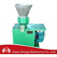 China SKJ250: Flat Die Wood Pellet Machine on sale
