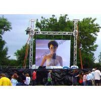Wholesale Great Waterproof Super Slim Outdoor Led Screen Rental With 512x512 Die Caste Cabinet from china suppliers
