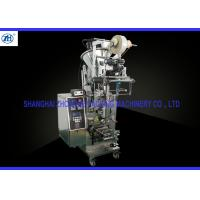 Wholesale Stick  pouch sachets back sealing medicine powder  Automatic Powder Packing Machine from china suppliers