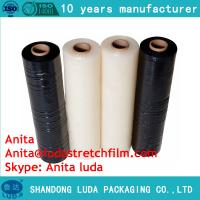 Wholesale Stretch film machine stretch film can be customized direct tensile strength from china suppliers