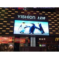 Wholesale Curved Screen Led Video Wall Panels 5500 CD/M² Brightness Low Power Consumption from china suppliers