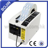 Buy cheap Electronic Tape Dispenser from wholesalers