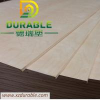 Wholesale Durable Cheap  price high quality  white birch plywood with E1 glue plywood standard size 1220X2440X9MM D/E E2 Glue from china suppliers
