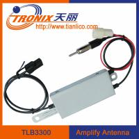 Wholesale am fm radio car antenna/ active amplifier car antenna/ active electronic car antenna TLB3300 from china suppliers