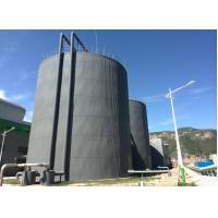Wholesale Enamel Assembled Liquid Storage Tanks High Strength Steel Substrate from china suppliers