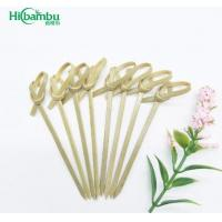 China Safety Natural Disposable Flower Knotted BBQ Skewer Bamboo Stick on sale