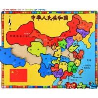 Wholesale wooden puzzle (Insects Dominoes) from china suppliers