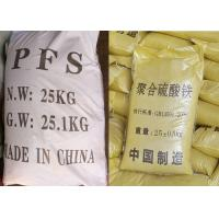 Wholesale PFS Poly Ferric Sulphate , Water Purification Chemicals CAS 10028 22 5 from china suppliers