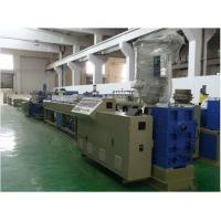 Wholesale Full Automatic PE Pipe Extrusion Line For Plastic Double Wall Corrugated Pipe from china suppliers