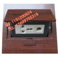 Wholesale conference table power outlet Press Up Desktop Socket   Meeting Desktop Socket from china suppliers