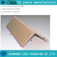 Wholesale brown kraft paper angles /paper corner guards/product edge protector from china suppliers