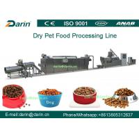 High capacity 500kg Automatic dry Pet Food Extruder equipment